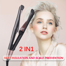 Multifunction Electric Hair Curler Rotating Hair Straightene