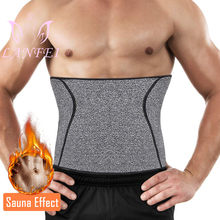 LANFEI Mens Neoprene Vita Trainer Cinghia Dello Shaper Del Corpo Termo Palestra Fitness Modellazione Corsetto Ultra Sudore Che Dimagrisce Shapewear Fat Burner(China)