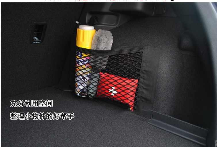 Car Trunk luggage Net Accessories For Porsche cayenne macan 911 panamera boxster for Jaguar XF XJ XJS XK S-TYPE X-TYPE XJ8 XJL