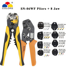 Colors Crimping tools SN-06WF 190mm pliers jaw kit stripping wire cutters for plug/tube/insulation terminals clamp