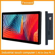 Feosaid 15.6 inch industrial mini computer 16