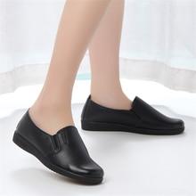 Женская Осенняя модельная деловая черная Рабочая обувь женская дышащая Корейская повседневная обувь с защитой от масла нескользящая обувь женская обувь