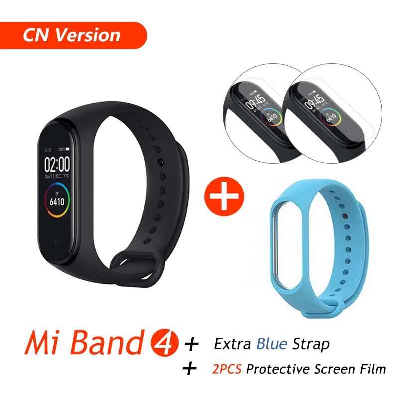 CN Add Blue Film