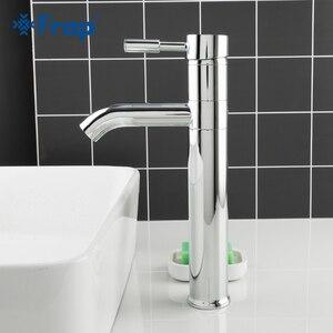 Image 3 - FRAP Basin Faucets 360 obrót chrome bateria do zlewu umywalka łazienkowa tap mieszacz wody kran tap mieszacz do umywalki do łazienki