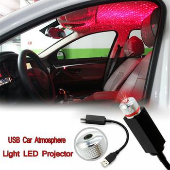1PC dachu samochodu gwiazda noc światła wnętrza projektora Galaxy światła projektor USB drzwi samochodu światła tanie i dobre opinie CN (pochodzenie) Klimatyczna lampa XZXC0008