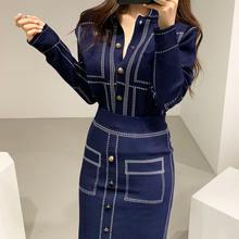 Женский джинсовый комплект из юбки и топа трикотажный кардиган