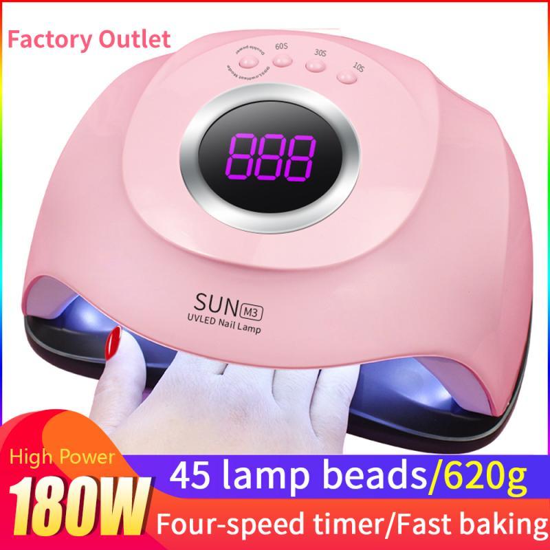 1 Pcs 180W Four-speed Intelligent Induction Phototherapy Lamp Nail Dryers Nail Polish Baking Light Therapy Nail Lamp Nail Art 5