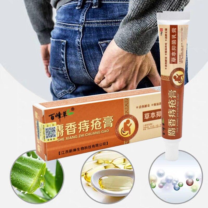 Hemorrhoids Ointment Herbal Materials Suppository Powerful Hemorrhoids Cream External Hemorrhoids,Anal Fissure 18g