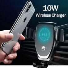 10W 자동차 빠른 무선 충전기 아이폰 8 플러스 11 Por XS 최대 Qi 빠른 무선 자동차 충전기 삼성 갤럭시 S8 S9 전화 홀더