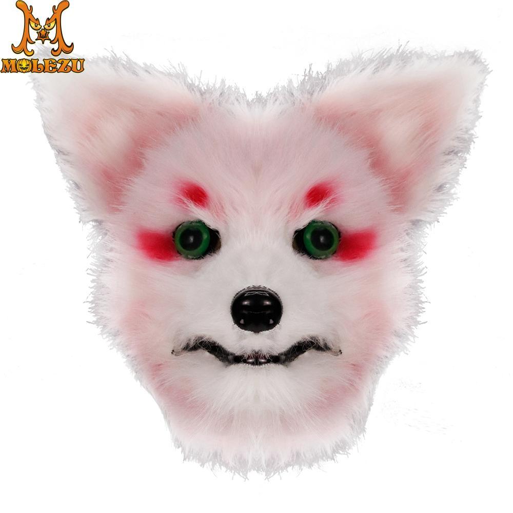 Molezu Halloween Pink Fox Mask For Women Masquerade Halloween Party Supplies Pink Cosplay Mask