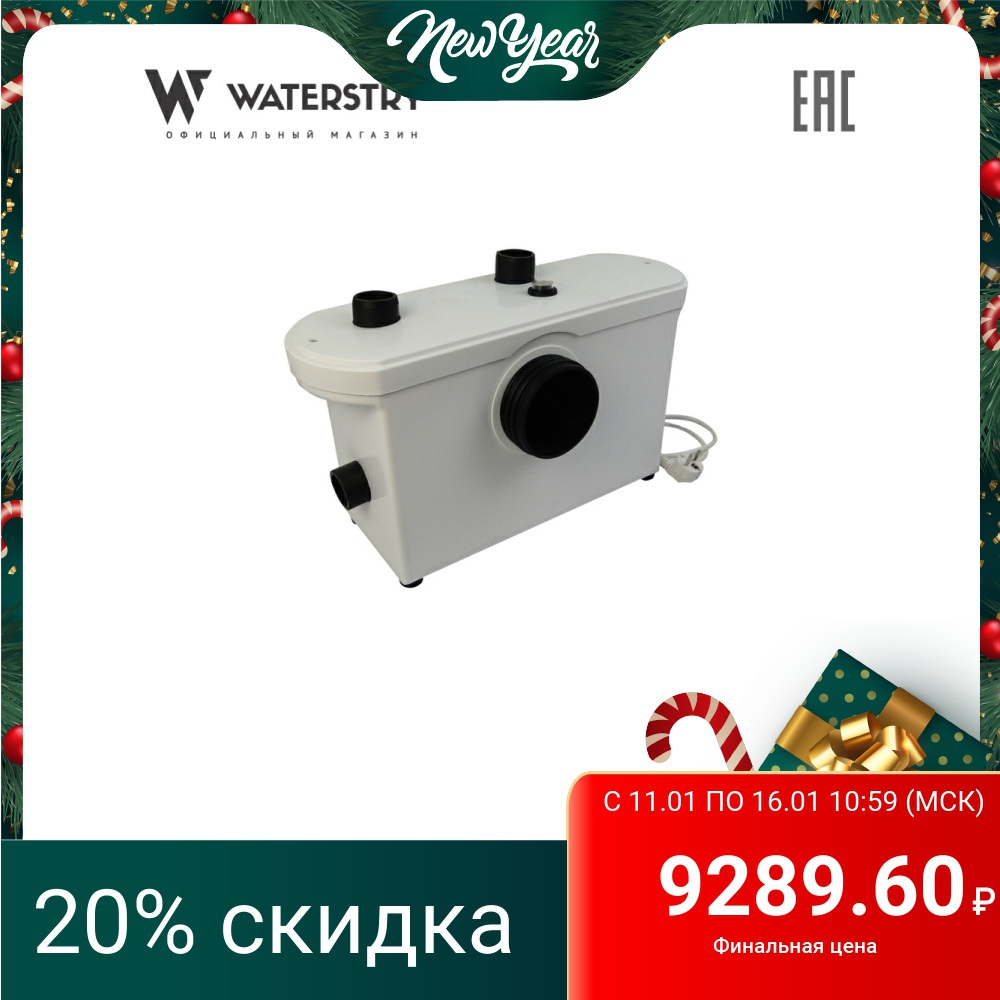 Candid Small Sewer Station Waterstry Asf W2 Water Pump Making Things Convenient For Customers