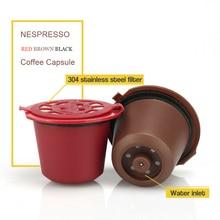 Многоразовый фильтр Nespresso многоразовый фильтр для кофейных капсул многоразовый ложка и кисточка мини-эссенца