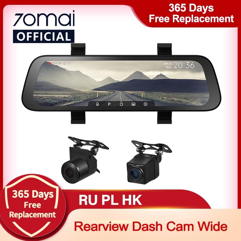 Оригинал 70mai поток медиа зеркало заднего вида 9,35 Дюймов Автомобильный видеорегистратор 1080P вид 130FOV 70 MAI рекордер 70mai поток медиа видеорегист...