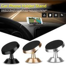 Портативная Магнитная автомобильная подставка для телефона в автомобиле для iPhone X samsung, магнитный держатель на вентиляционное отверстие, универсальный кронштейн для мобильного телефона