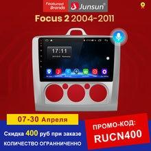 Junsun V1 Android 10 Radio del coche para ford focus 2 3 Mk2/Mk3 2004, 2005, 2006-2011 hatchback reproductor Multimedia GPS de navegación 2 din