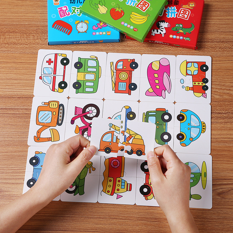 32pcs Baby Cognitive Puzzle Cards Educational FlashCard Matching Game Cartoon Vehicle Animal Fruit Learning Toys for Toddler Kid 4