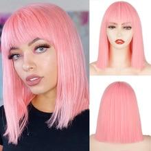Розовый короткий боб парики с челкой для Для женщин термостойкие синтетические парики Косплэй вечерние в стиле