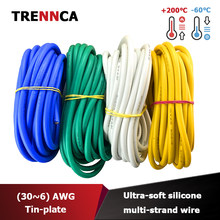 30awg 26awg 8awg 18awg 10awg silicone copper electrical el fil wire ribbon battery electric cable 16 awg 14 24 12v 220v