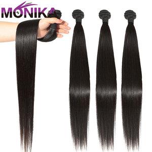 Image 4 - Monika Wholesale Bundles Human Hair Tissage Brazilian Human Hair Weave Bundles Straight Hair Single Bundles Deals Non Remy Hair