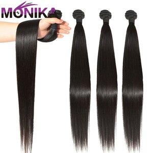 Image 4 - Monika zestawy hurtowe ludzkie włosy Tissage brazylijskie ludzkie włosy splot wiązki proste włosy pojedyncze zestawy oferty nierealne włosy