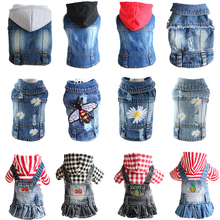 XS-2XL Pet Dog Clothes Denim Dog Coat Spring Summer Puppy Vest for Chihuahua Yorkies Small Dogs Cool Jeans Jacket Pets Costume