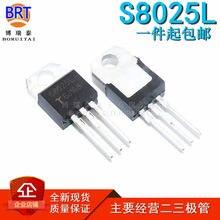 10 pçs/lote S8025L TO220 S8025 PARA-220 25A 600V SCR