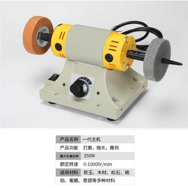 Máquina de corte de Jade pequeño molino de mesa Velocidad Ajustable Mini pulidora para joyería Motor Herramienta torno Banco amoladora Kit