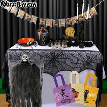 Ourwarm Halloween Decoration Props Black Lace Spiderweb Fireplace Hanging Ghost Scary Party Haunted House Decorating