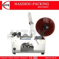 HZPK Semi Automatic Stainless Steel Jar Plastic Glass Metal Round Bottle Labeling Machine Paper Sticker Labels Packing Machine