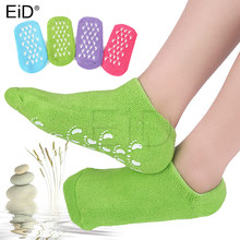 Eid เจลสปาถุงเท้าแผ่น Moisturizing Whitening Exfoliating Anti Cracked Foot Care Protector ฟุตส้นหน้ากาก insoles(China)