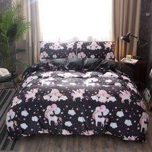 Милый 3d постельное белье с изображением единорога; Комплект