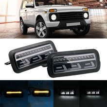 2Pcs Led Daytime Running Light for Lada Niva 4X4 1995  with Turn Signal Light Drl Car Headlight Replacement Parts(China)