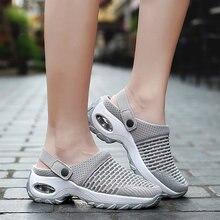 Кроссовки женские сетчатые с круглым носком без шнуровки летние