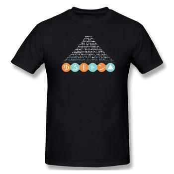 Nueva camiseta de verano Yuru, camiseta de entrenamiento Fuji, Camiseta de algodón con espalda descubierta, camiseta de campamento de ofertas