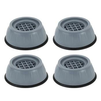 4pcs Anti-Vibration Washing Machine Pad Bathroom Accessories Set For Table Sofa Fixture Bath Toilet Refrigerator Base Non-Slip 1