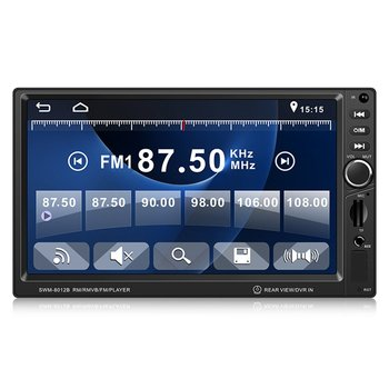 SWM-8012B 7-Inch Large Display Screen Car DVD Brake Prompt Vehicle Music Player Support Mini TF Card