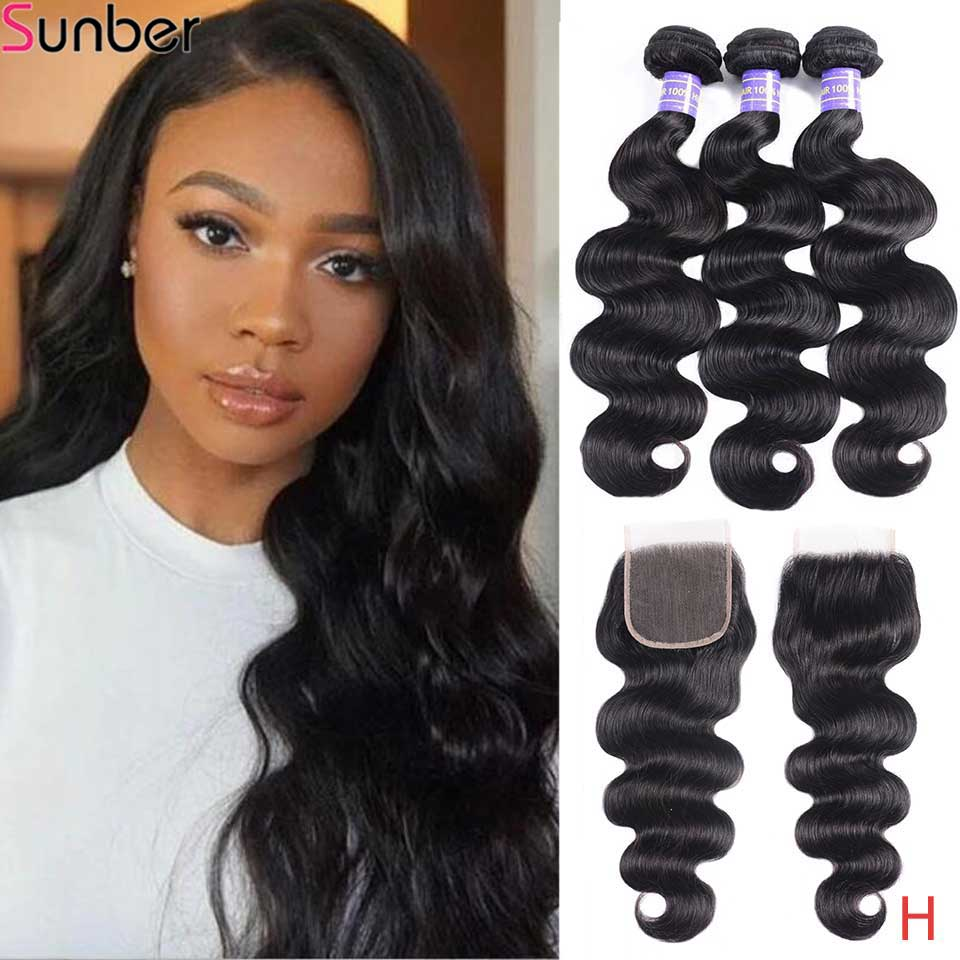 Sunber Hair Brazilian Body Wave With Closure High Ratio Remy Hair Bundles With Closure 100% Human Hair Bundles With Closure