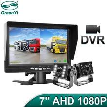 GreenYi 1920*1080 nagrywanie DVR 2 ciężarówka kamera cofania AHD Night Vision z 7