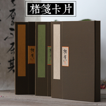 Chinese-Rice-Paper Cardsnotebook Notepad Art-Supplies Tickler Painting-Calligraphy Hand-Made