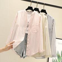 Полосатые женские блузки рубашки туники Женские топы и 2020