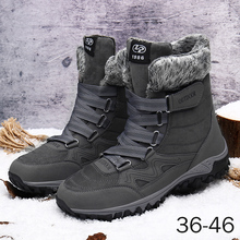 LP1986 Winter Women's Ankle Snow Mid calf boots Women Flats Sneakers For Men Tactical Shoes Military Boots plus Size 35-46