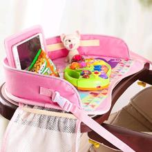 New Cartoon Baby Car Seat Tray Stroller Kid Toy Food Water Holder Chil