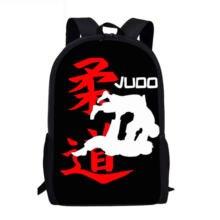 Детский рюкзак haoyun arts aikido judo детские школьные ранцы