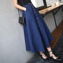 2020 אופנה קוריאנית סגנון הסטודנטיאלי ג ינס נשים מוצק צבע ארוך חצאית גבוהה מותן Feminina גדול Hem מקרית רוכסן כפתור ז אן חצאיות
