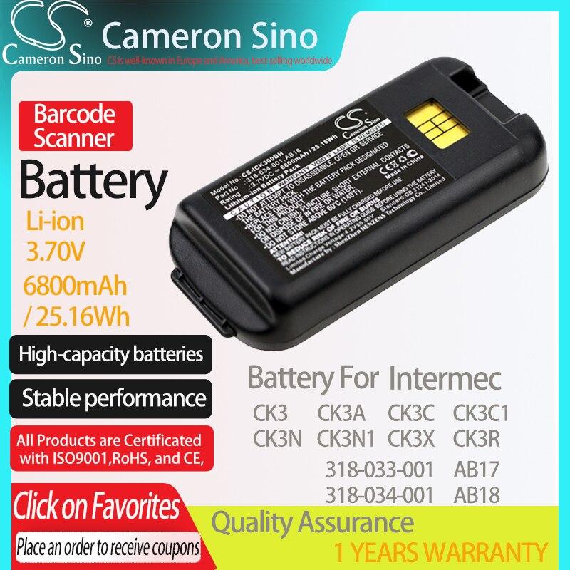 Bateria para Intermec CameronSino CK3 CK3A CK3X CK3R CK3C CK3C1 CK3N serve para Intermec 318-033-001 AB17 AB18 Barcode Scanner bateria
