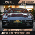 Porsche New Cayenne Paramela 971 Modified Turbo To Upgrade Turbo Front Bar Sd— Gts Suite