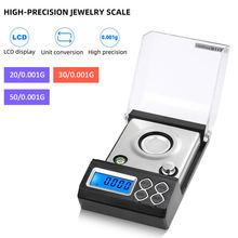 20 г 30 50 0001 точность Портативный электронные ювелирные весы
