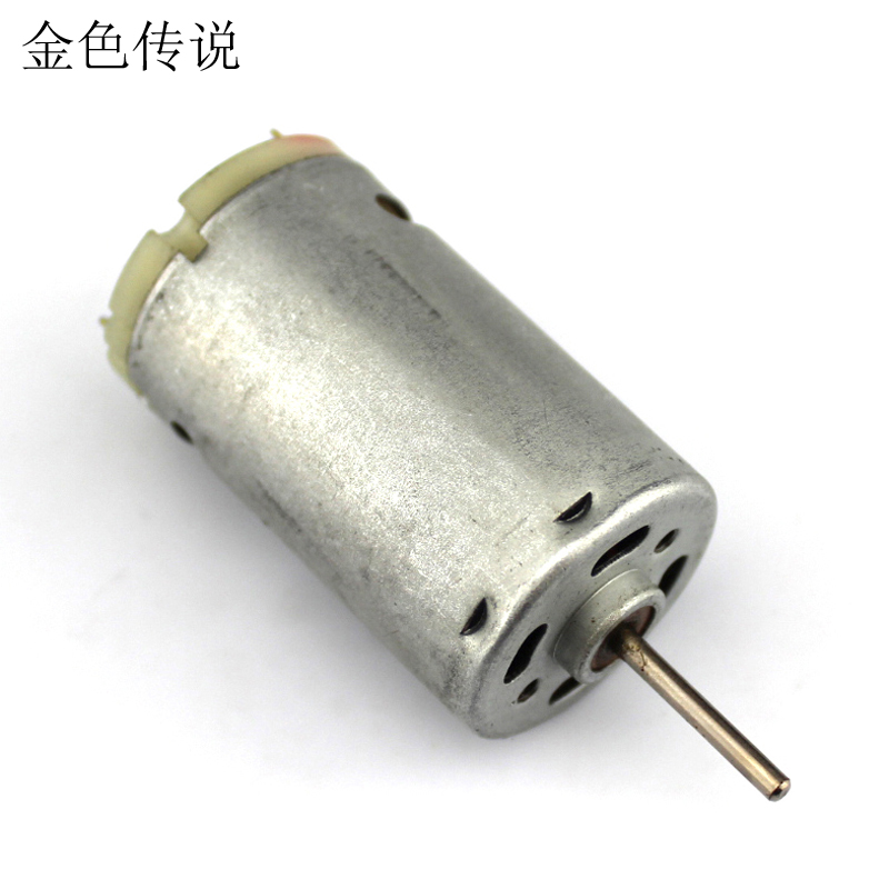 Round shaft 395 motor High speed motor motor toy model electric motor Micro DC 6v model DIY