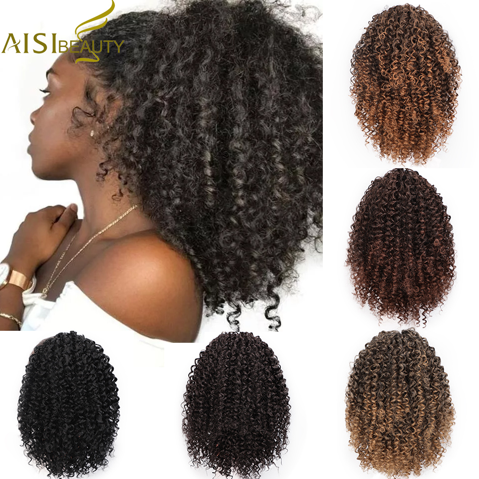 AISIBEAUTY Afro Kinky Curly Hair Extension Drawstring Puff Ponytail Synthetic Clip In Pony Tail  African American Hair Extension