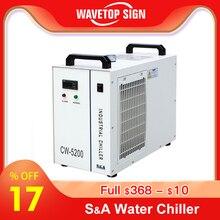 Enfriador de aire y agua S & A CW5000 CW5200 CW5202, para máquina láser CO2, husillo CNC de refrigeración, 80W, 100W, 130W, 150W, tubo láser Co2
